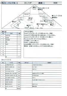 CCE20110713_00000.jpg