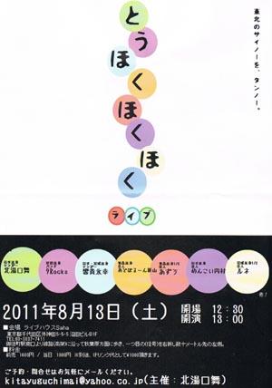 CCE20110826_00000.jpg
