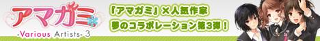ava3_banner_468x60.jpg