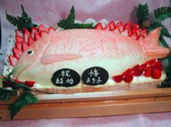 鯛のケーキ (2)