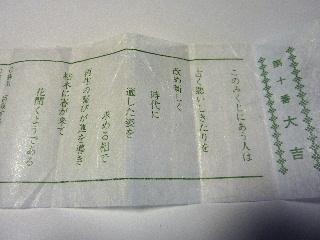 2010_0106_151052.jpg