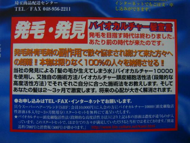 2010_0211_204143-DSC00631.jpg