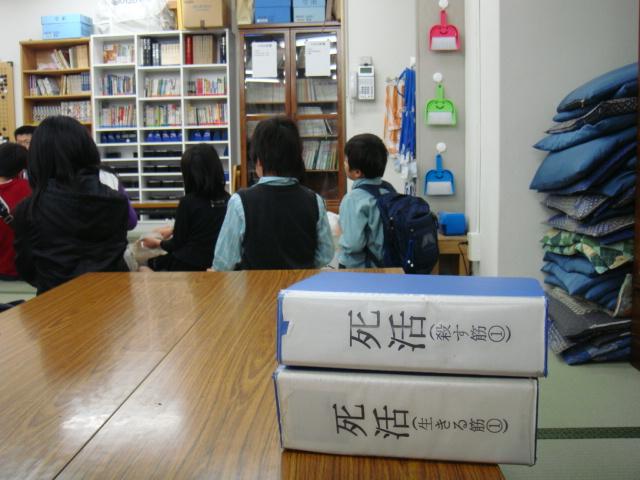 2010_0418_175823-DSC01062.jpg