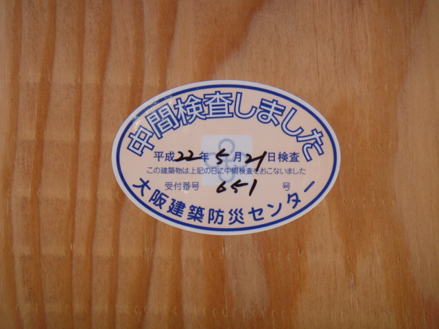 2010_0521_112053-DSC01331.jpg