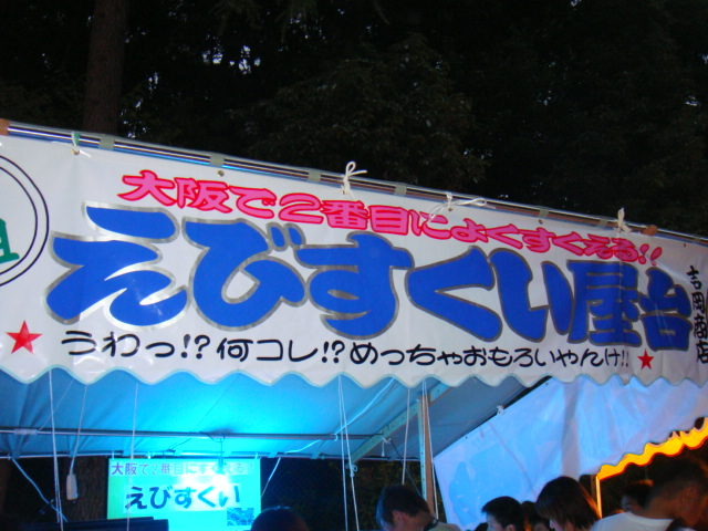 2010_1002_175024-DSC02177.jpg