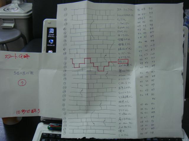 2010_1112_154409-DSC02457.jpg
