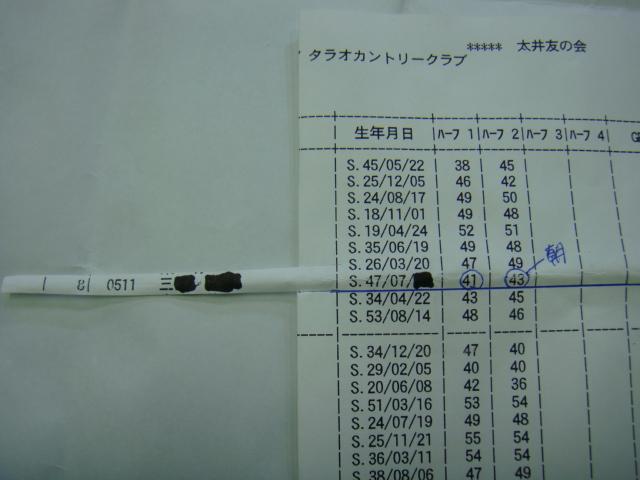 2011_0718_151158-DSC04199.jpg