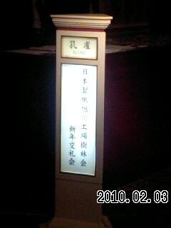 100203_1726~0001