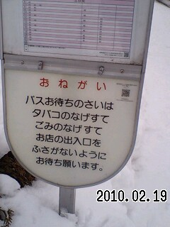 100219_1217~0001