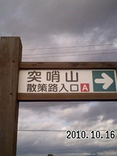 101016_0911~0001