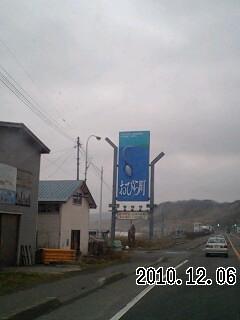 101206_1353~0001