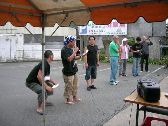 kaishi.jpg