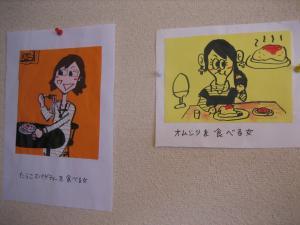 左、タラコスパゲティーを食べる女 右、オムライスを食べる女