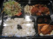 若鶏胸ソティー野菜トマトソース&サーモンムニエル()