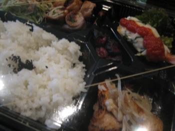 @1000円のお弁当