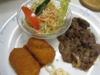 焼肉&カニリームコロッケ()