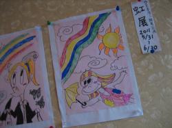 2011 6月 ししもと虹展