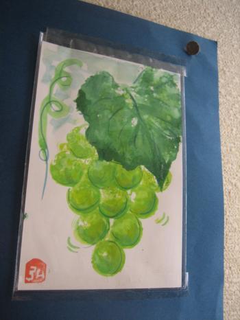 緑のぶどう ()