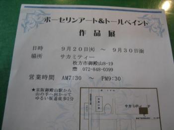 IMG_4446_convert_20110908230252.jpg