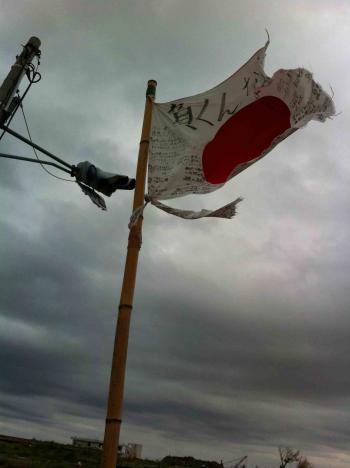 自衛隊の旗