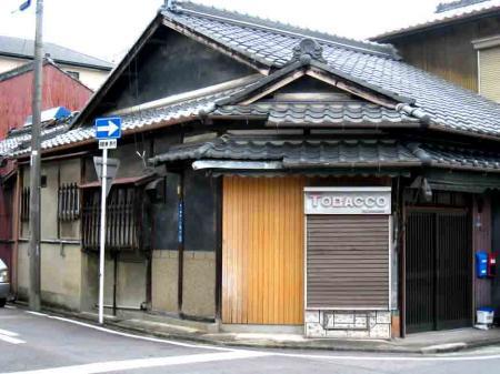 久國寺付近のタバコ屋