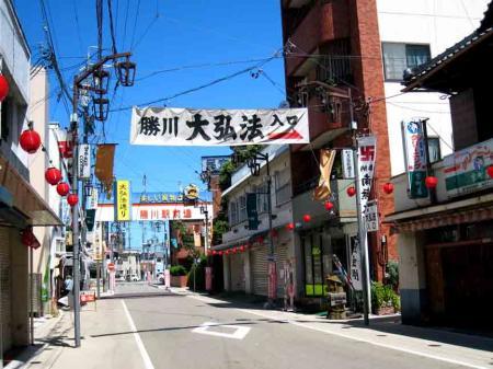 勝川大弘法 商店街