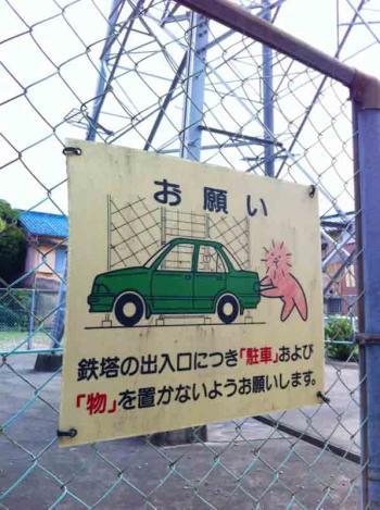 ライオン人間、車を押す
