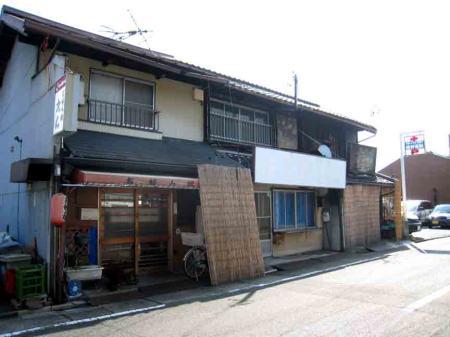 大松通 長屋の店2