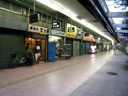神宮前商店街2