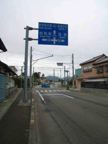 かつての朝日館近くの信号