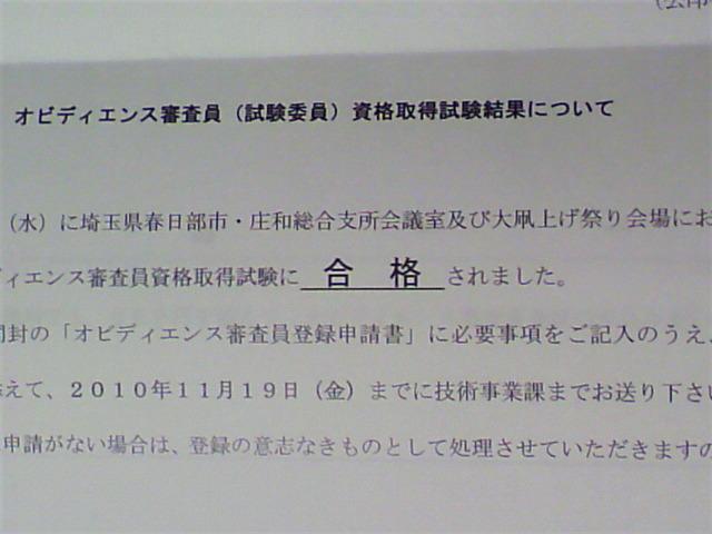 2010110521450001.jpg