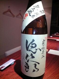 徳次郎2010新酒