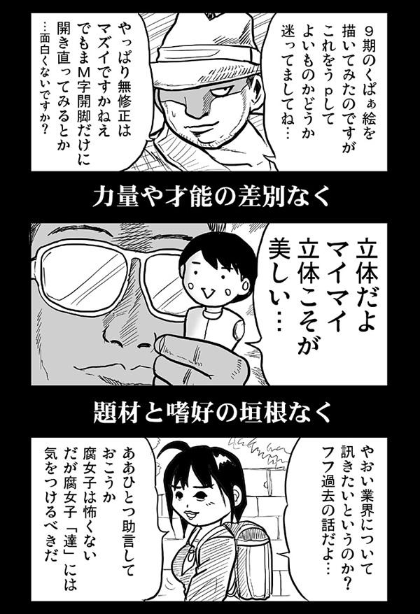 fc2-2011_0908-01.jpg