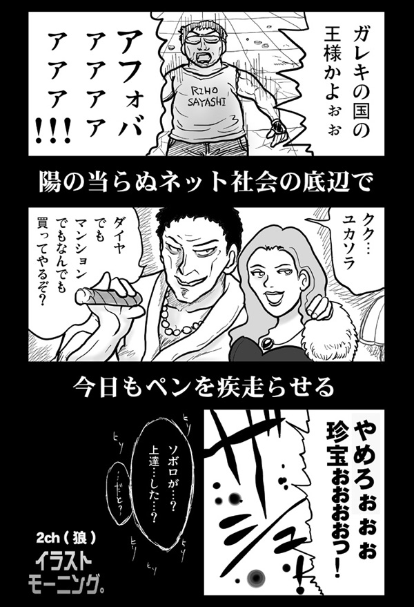 fc2-2011_0908-03.jpg