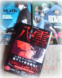 9月25日 新刊