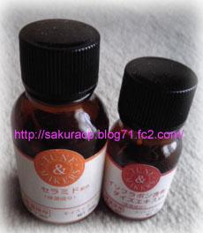 セラミド&イソフラボン美容液