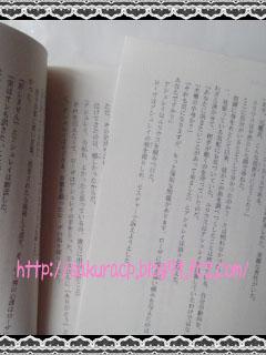 まさかの乱丁本2