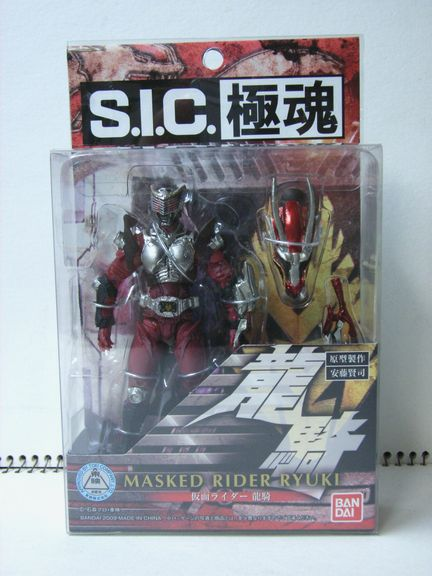 S.I.C.極魂 仮面ライダー龍騎 001