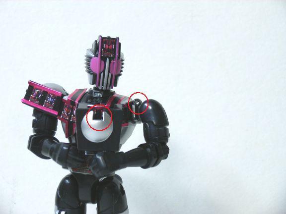 ディケイド コンプリートフォーム 008