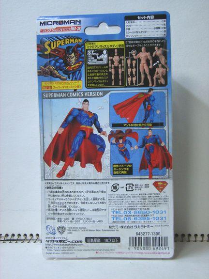 スーパーマン(コミック版) 002