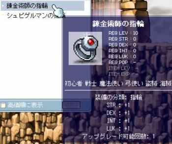 yu-biwa.jpg