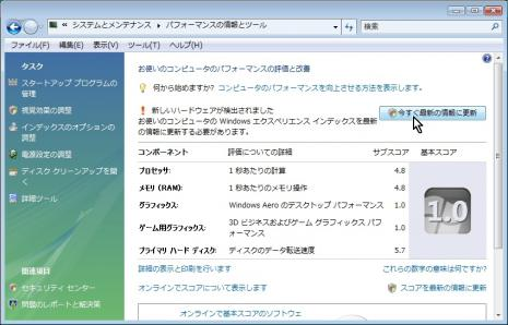 Index0