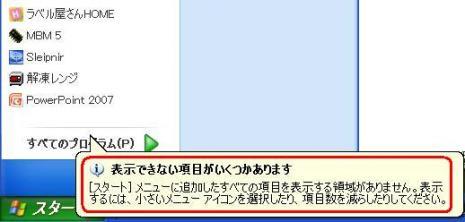 XP_Menu0