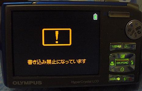 MicroSD_NG0