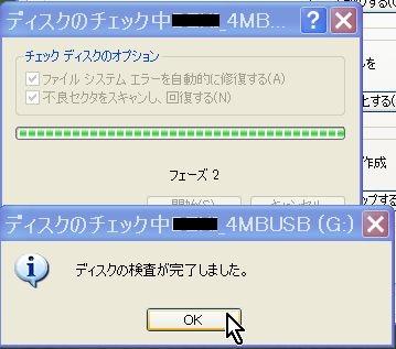 MicroSD2
