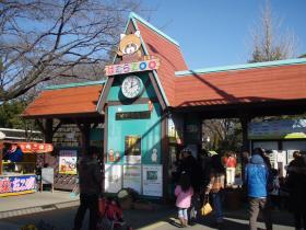 羽村動物園1