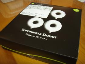 生ドーナツ箱