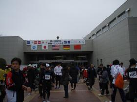 かべ体育館