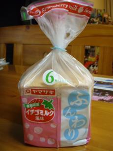 イチゴミルクパン2