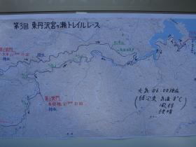 宮ヶ瀬トレイル地図